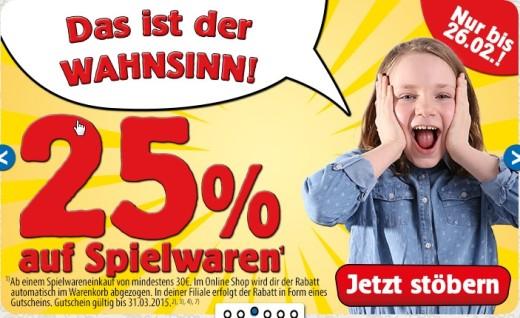 SpieleMax 25 % auf Spielwaren